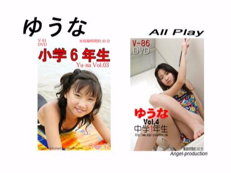 yuuna02_anpro_00000.jpg