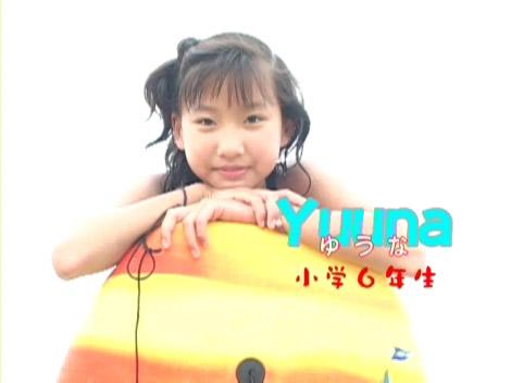 yuuna02_anpro_00026.jpg
