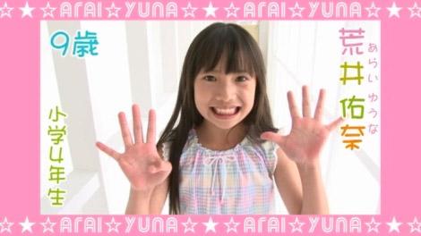 yuunachu_00016.jpg
