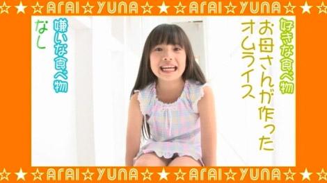 yuunachu_00017.jpg