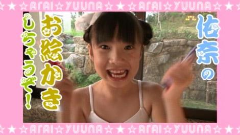 yuunachu_00052.jpg