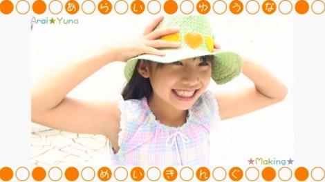 yuunachu_00073.jpg