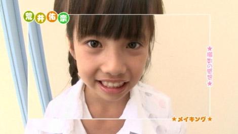yuunachu_00124.jpg