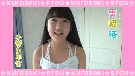 zettai_ryoiki_00010.jpg
