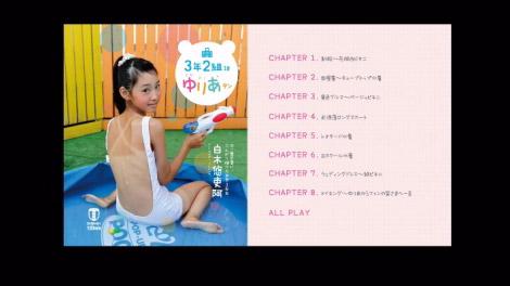 3nen_yuriatan_00000.jpg