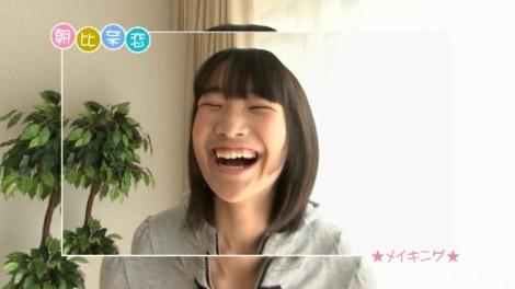 asahina_koinoyokan_00003.jpg