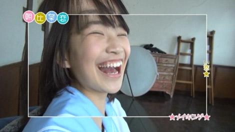 asahina_koinoyokan_00004.jpg