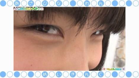 asahina_koinoyokan_00018.jpg