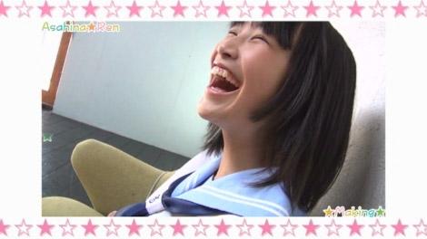 asahina_koinoyokan_00023.jpg