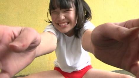 asahina_koinoyokan_00037.jpg