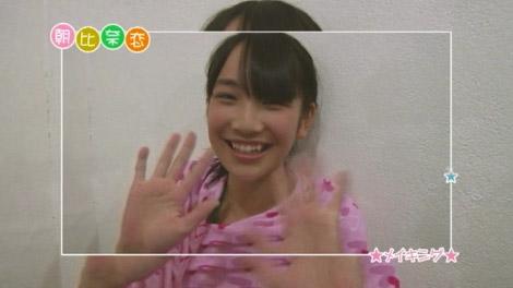 asahina_koinoyokan_00066.jpg