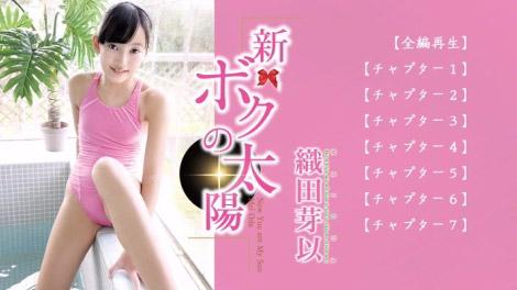 bokutai_odamei_00000.jpg