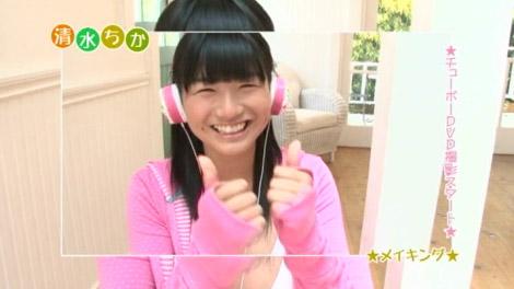 chikadukitaino_00008.jpg