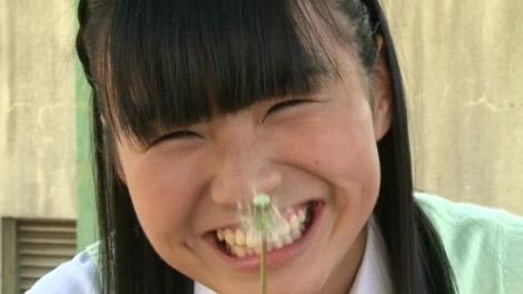 chikadukitaino_00010.jpg