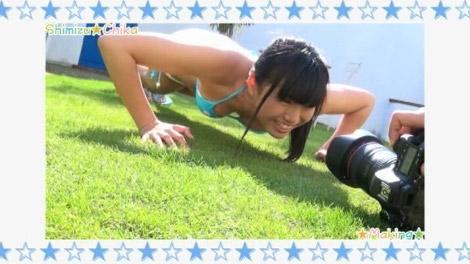chikadukitaino_00063.jpg