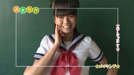 chikadukitaino_00067.jpg