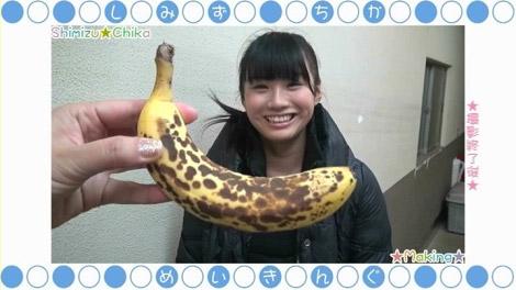 chikakuniitene_00076.jpg