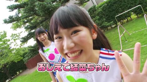 futari_haduki_minamoto_00011.jpg