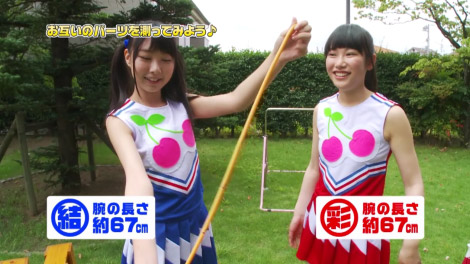 futari_haduki_minamoto_00012.jpg