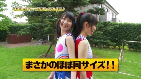 futari_haduki_minamoto_00013.jpg