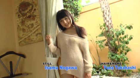 hanikamiegao_ibuki_00076.jpg