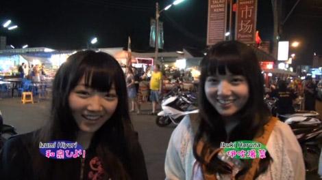 hanikamiegao_ibuki_00078.jpg