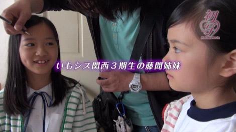 hatusha_fujima_00078.jpg