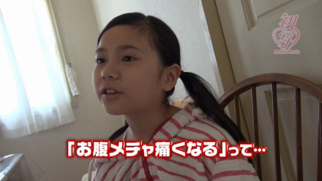 hatusha_fujima_00084.jpg
