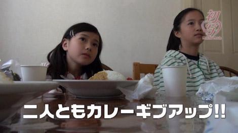 hatusha_fujima_00090.jpg