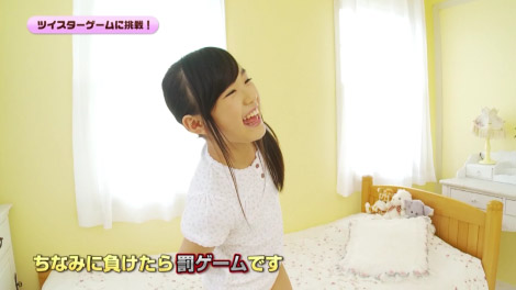 hatusha_matoi_00041.jpg
