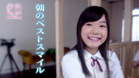 hatusha_matoi_00075.jpg