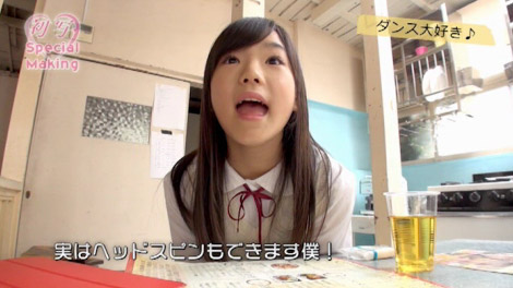 hatusha_matoi_00076.jpg