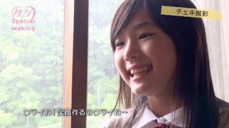 hatusha_matoi_00080.jpg