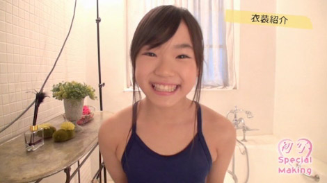 hatusha_matoi_00090.jpg