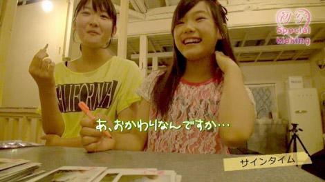 hatusha_matoi_00094.jpg
