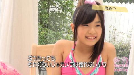 hatusha_matoi_00101.jpg