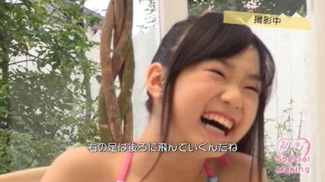 hatusha_matoi_00102.jpg