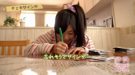 hatusha_matoi_00109.jpg