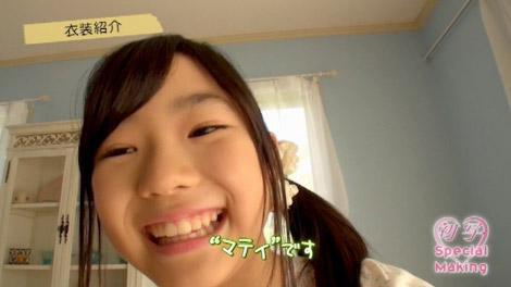 hatusha_matoi_00111.jpg