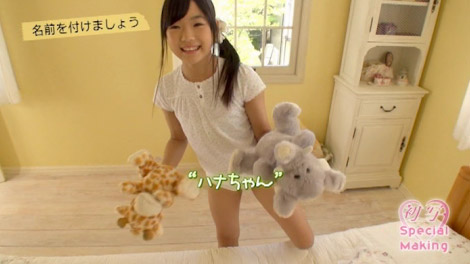 hatusha_matoi_00113.jpg