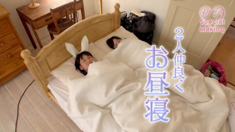 hatusha_matoi_00126.jpg