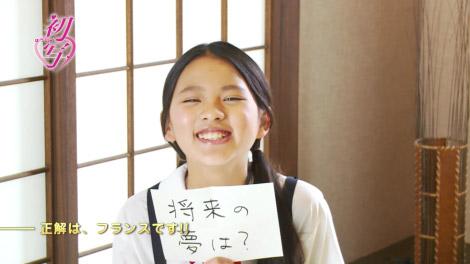 hatusha_miina_00004.jpg
