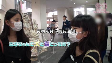 hatusha_miina_00085.jpg
