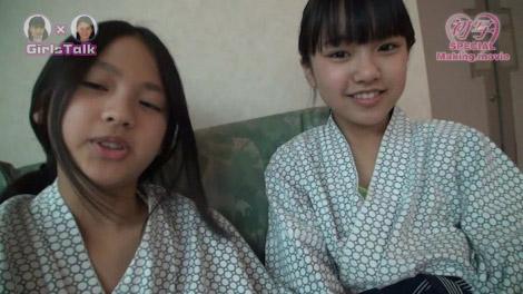 hatusha_miina_00090.jpg