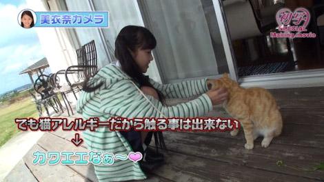 hatusha_miina_00095.jpg