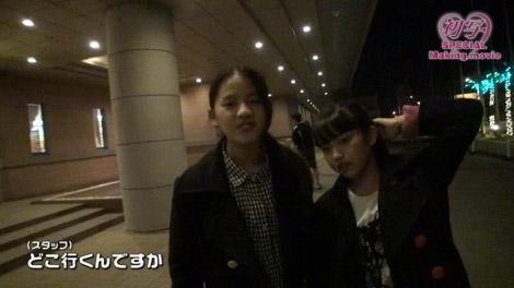 hatusha_miina_00104.jpg