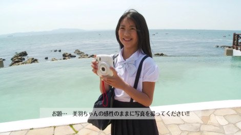 hatusha_miu_00001jpg