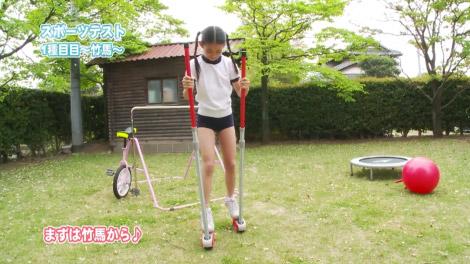 hatusha_miu_00021jpg