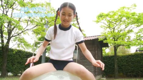 hatusha_miu_00027jpg