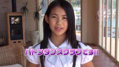 hatusha_miu_00068jpg